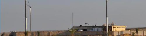 Etude de faisabilité et plan d'actions pour la promotion de la fabrication de composantes éoliennes de petite échelle au Bénin (Rapport provisoire)